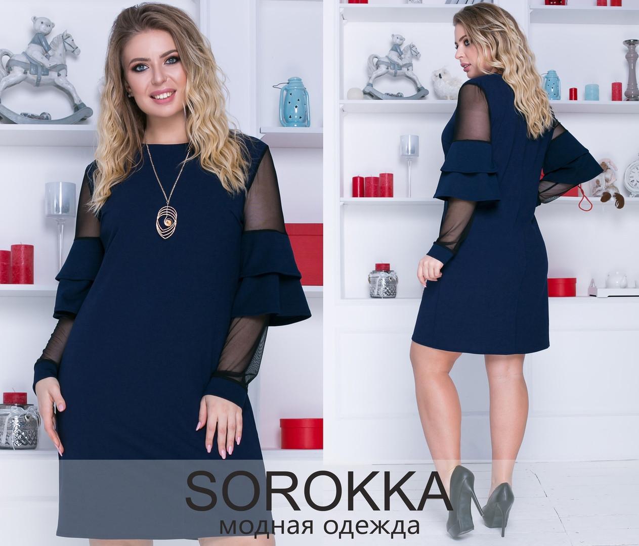 bd4fde0f858 Платье женское большого размера 50