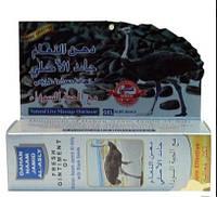 Крем с черным тмином и страусиным жиром Hemani 40г