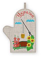 APV 78 Прихватка варежка, сувенир с вышивкой аппликацией, натуральный лен, хлопок