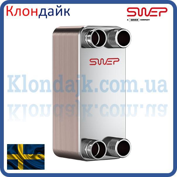 Пластинчатый теплообменник SWEP B12MTx10/1P-SC-S (4x1 1/4&28U) 4-57 кВт