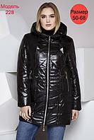 Женская куртка большого размера 50-68 р., фото 1