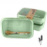 Ланчбокс c ложечкой и вилкой из экологического сырья Lunch Box зеленый