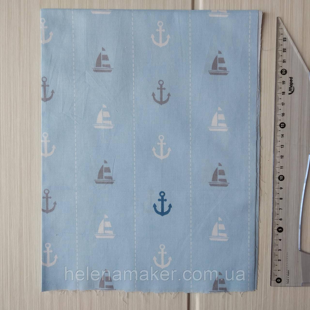 Сатин Якоря и кораблики на голубом фоне. Отрез 40*50 см