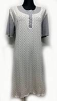 Женская сорочка D&C fashion серая, 0369
