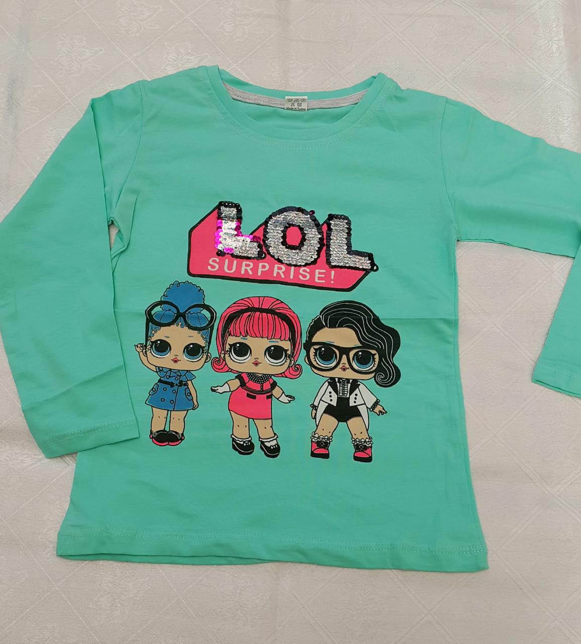 Реглан с куклой Lol для девочек 104-110-116-122-128 роста SURPRISE