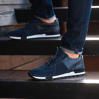 Мужские кроссовки South Flyxx blue. Натуральная замша, кожа, фото 1