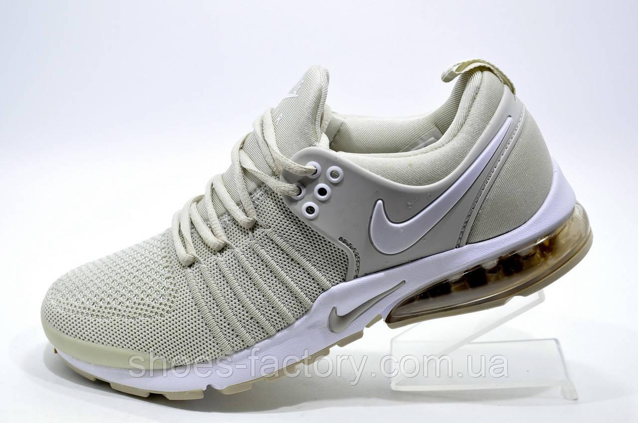 Женские кроссовки в стиле Nike Air Presto 2019, Бежевый