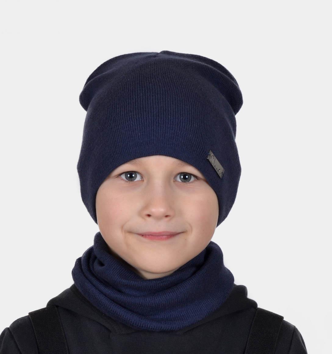 Шапка двойная вязка для мальчика Арктик Классик (р.52-56)