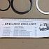 Ремкомплект №169-Б одноштокового цилиндра опрокидывающего механизма КрАЗ 65032, 65034, 65055 с распределителем, фото 5