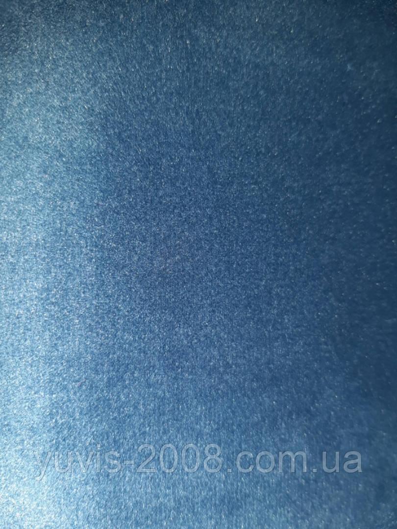 Альмира 21 Sapphire, фото 1