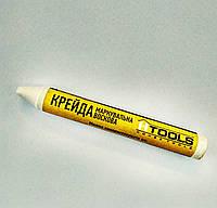 Крейда маркувальний восковий, білий (2шт в пакеті)