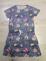 Платье для девочек Sincere 116-146 р.р.