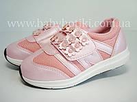 Ніжні кросівки B&G. Розміри 23., фото 1