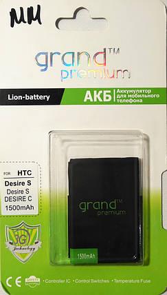 Акумулятор Grand Premium HTC Desire S 1500mAh, фото 2