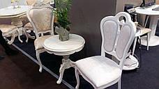 Cтолик кофейный DLM 01-2 exm, цвет белый + патина, фото 3