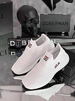 Кроссовки мужские Fila dzen D6324 белые, фото 1