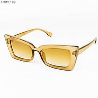 Стильные женские солнцезащитные очки - Янтарные - 1-9019, фото 1