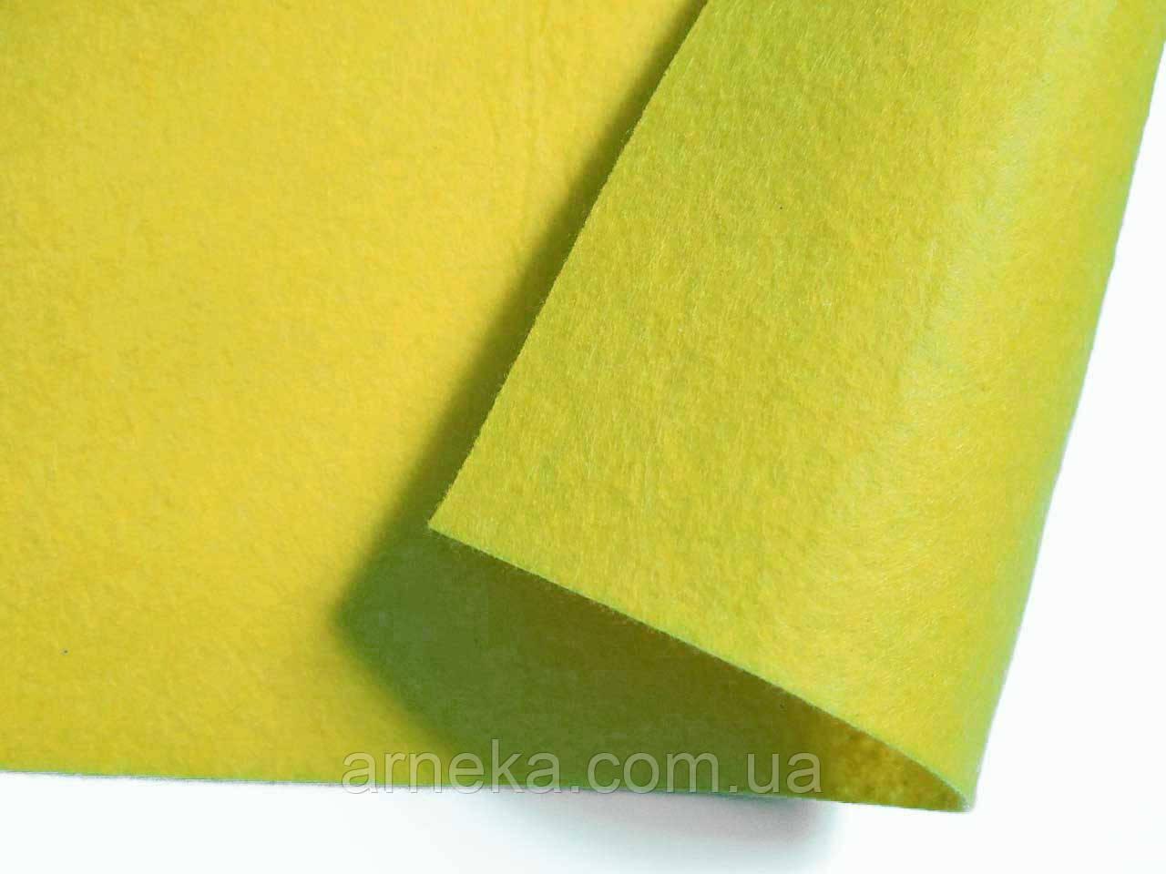 Фетр 20*25см, толщина 1 мм желтый