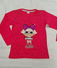 Реглан с куклой LOL для девочек 104-110-116-122-128 роста, фото 2