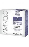 Средство для перманентной завивки окрашенных волос Helen Seward RELAX & WAVE SYSTEM  Amino_C No.2 3*100ml