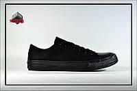 Мужские кеды Converse All Star, Повседневная обувь