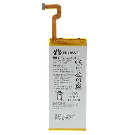 Huawei Р8 HB3742 A0EZC Оригинальная перезаряжаемая батарея, фото 2