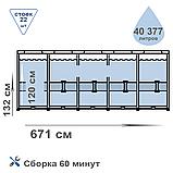 Каркасний басейн 56705, 671 х 132 см (9 463 л/год, сходи, підстилка, тент), фото 3