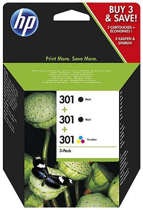 Картриджи для принтеров HP 301 Multipack (2x черный, 1x цвет), фото 2