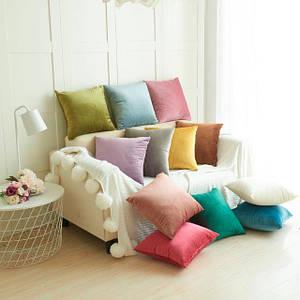 Декоративные подушки велюровые однотонные