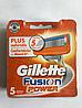 Сменный картриджи Gillette Fusion Power упаковка 5 шт