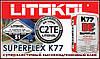 Цементный плиточный клей Litokol Superflex K77 20 кг белый, фото 4