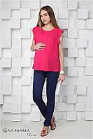 """Зауженные брюки для беремнных """"Ava"""", синие, фото 1"""