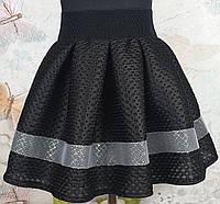Юбка детская  неопрен  на девочку р. 128-146 черная, фото 1