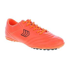 Сороконожки футбольные оранжевые Restime