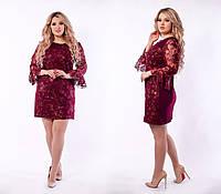 Стильное платье для пышных дам , фото 1