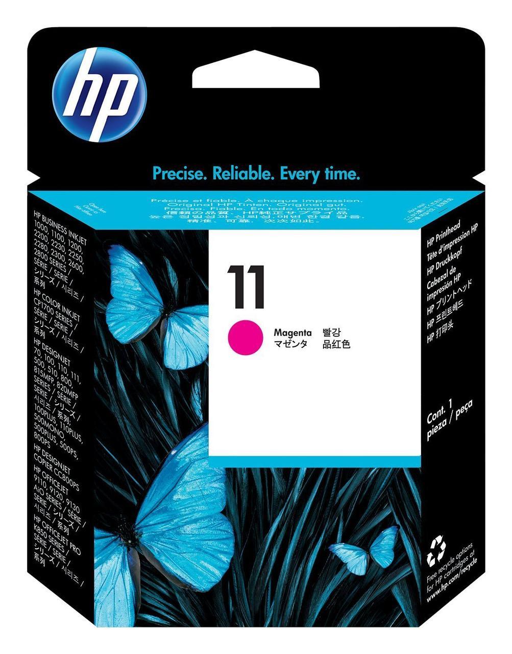 Печатающая головка - HP C4812A