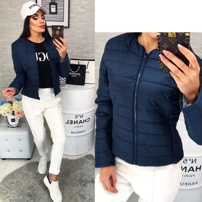 e1e745924a7 Женская Стильная Стеганая Куртка на Синтепоне Мод.192 — в Категории ...