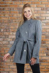 Пальто весеннее Керол цвет серый 46