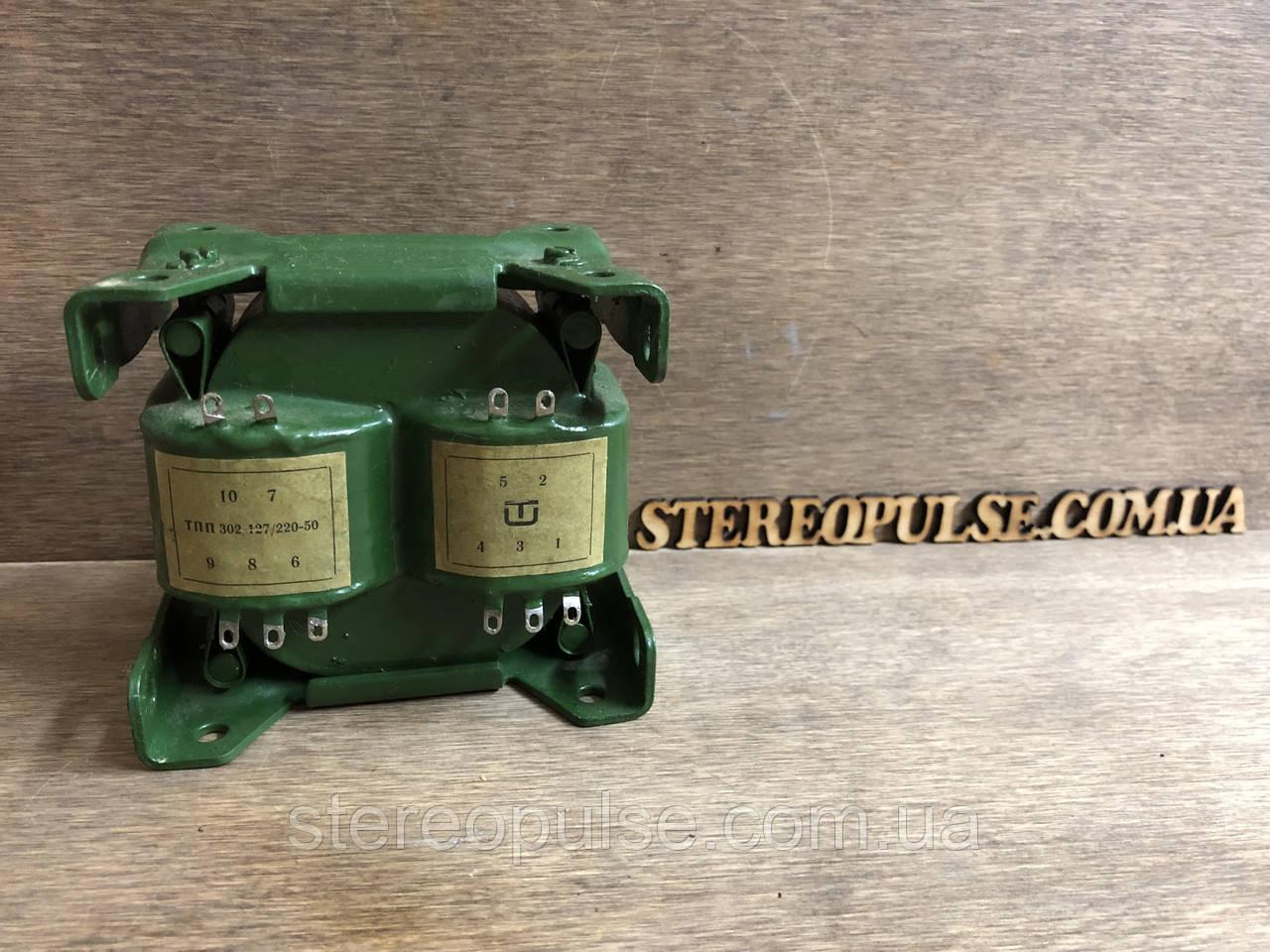 Трансформатор ТПП302 127/220-50