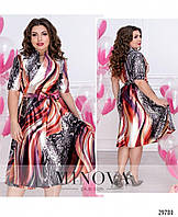 Платье в эффектном цветовом решении с отрезной талией и объемным расклешенным подолом ( р. 50-56 )