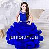 """Ошатне бальне плаття для дівчинки """"Хмара"""", фото 2"""