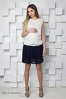 """Гипюровая юбка для беременных """"Hilary"""", синяя, фото 1"""
