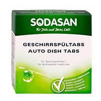 Органические таблетки для посудомоечных машин Sodasan 25 шт