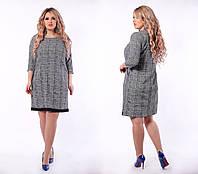 Весеннее платье для пышных дам , фото 1