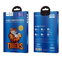 Защитное стекло Hoco 3D Eye Protection Shatterproof Full Screen Anti-BlueRay Tempered iPhone 7Plus White (A4)