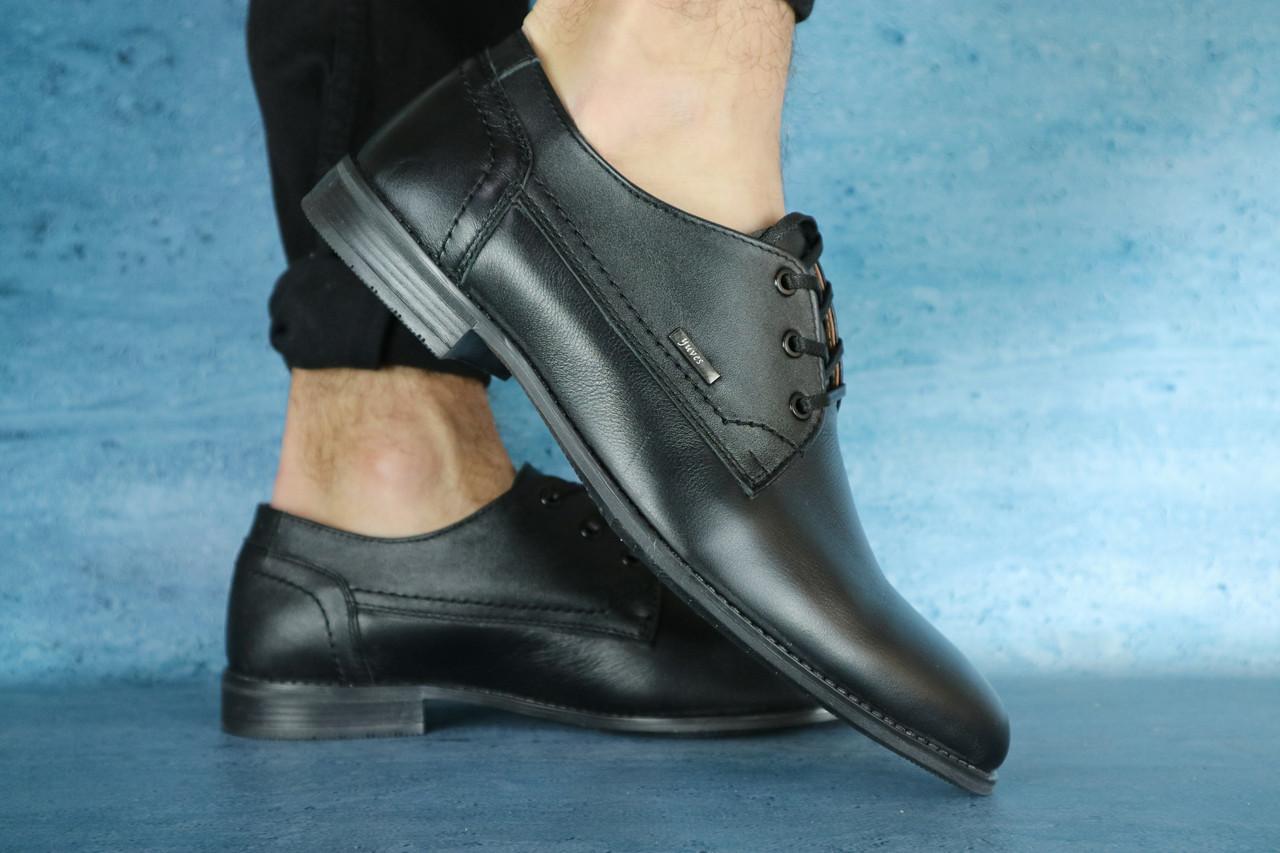 Туфли Yuves М111 (весна-осень, мужские, кожа)
