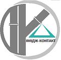 "ООО ""ИМИДЖ-КОНТАКТ"""