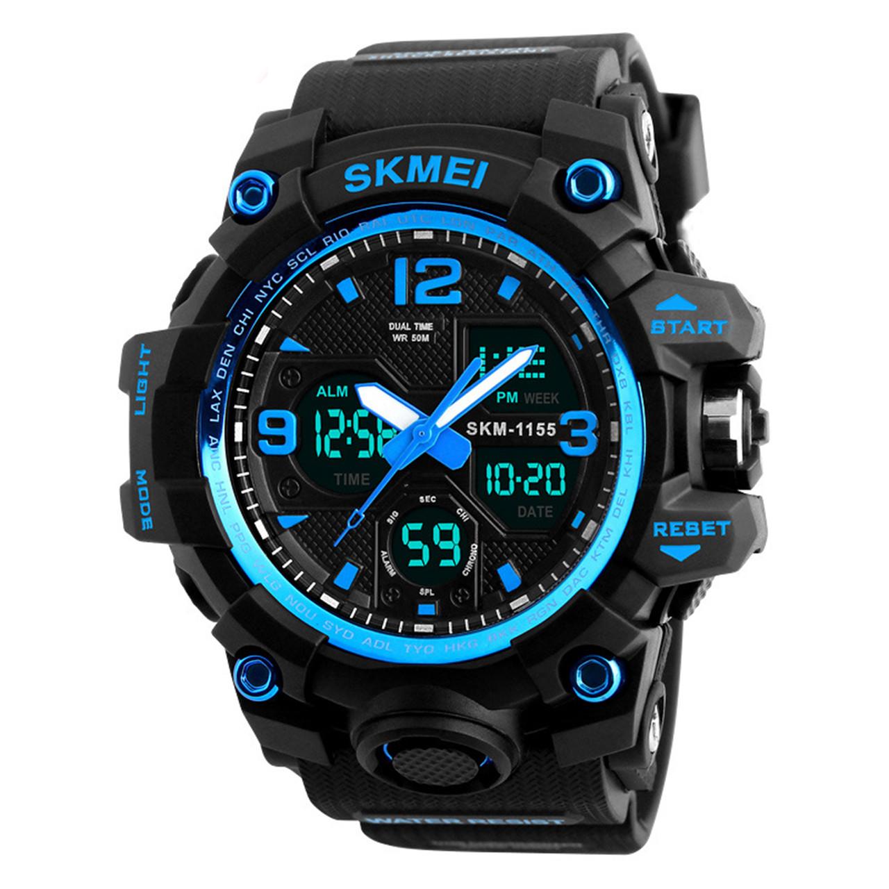 ☀Наручные часы SKMEI 1155B Blue многофункциональные электронные часы влагозащищенный корпус для туристов