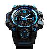 ☀Наручные часы SKMEI 1155B Blue многофункциональные электронные часы влагозащищенный корпус для туристов, фото 2