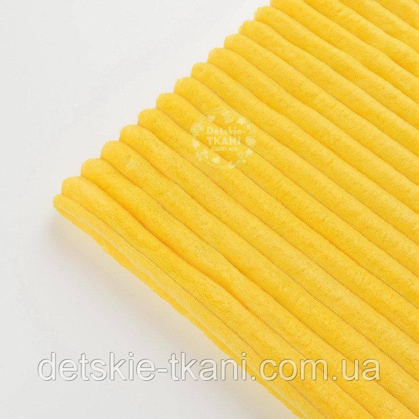Лоскут плюша в полоску Stripes жёлтого цвета, размер 100*65 см (есть загрязнение)